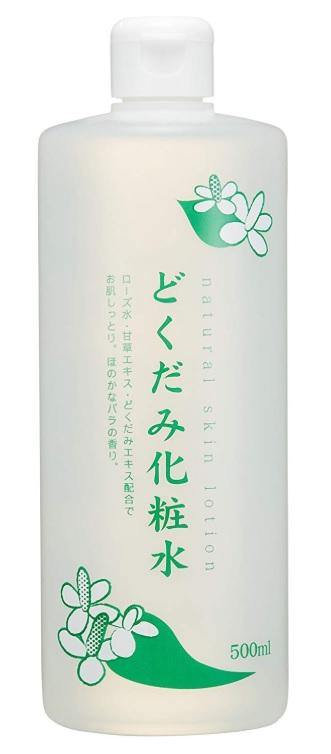 どくだみ化粧水 500ml 商品画像
