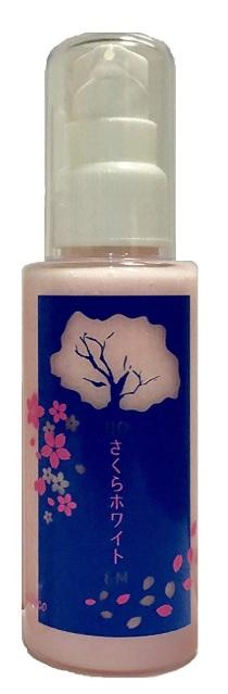 肌王子化粧品 さくらホワイト 美容液&乳液 65ml 商品画像