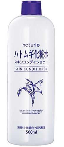 ナチュリエのハトムギ化粧水 スキンコンディショナー