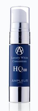 ラグジュアリーホワイト コンセントレートHQ110の商品画像