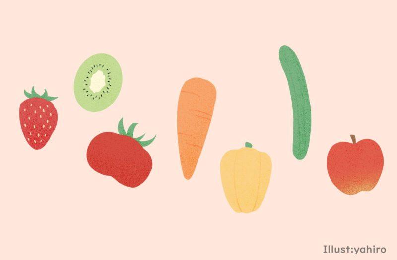 野菜、果物のイラスト