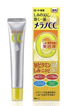 ロート製薬のメラノCC 薬用 しみ 集中対策 美容液