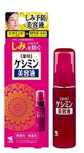 小林製薬のケシミン美容液