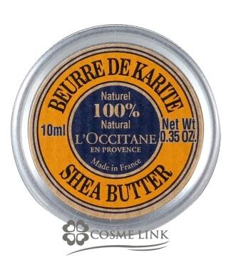 ロクシタンのシアバター10ml