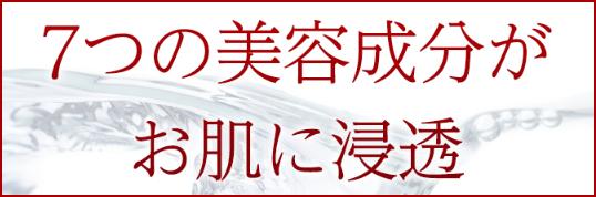 has図3