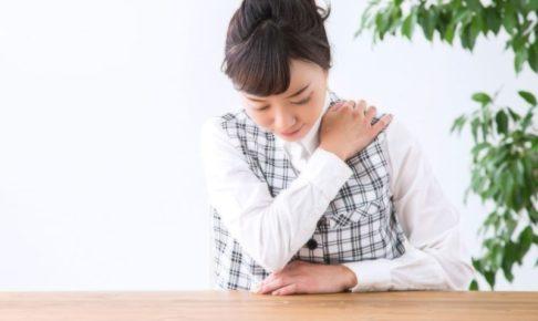 五十肩の痛みに悩む女性