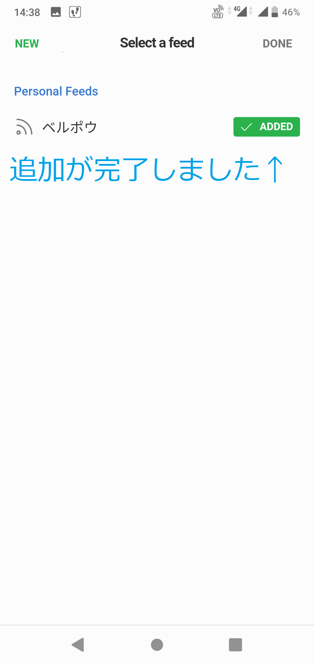 Feedly解説イメージ010