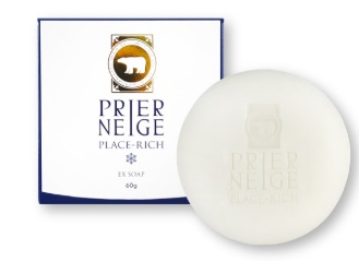 白くま化粧品のプリエネージュ プラセリッチEXソープ