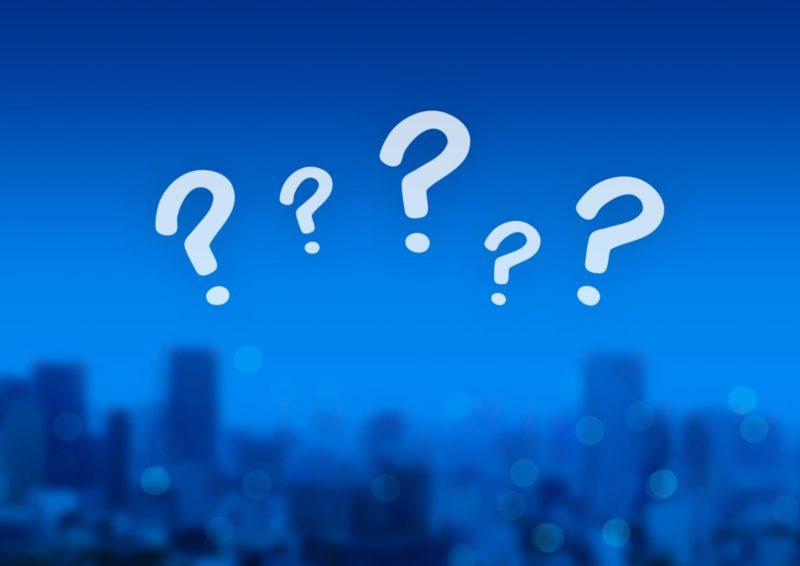 インナードライ肌とはどのような状態? 疑問