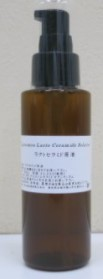 プチプラセラミド原液で潤い効果を実感してみよう ラクトセラミド原液