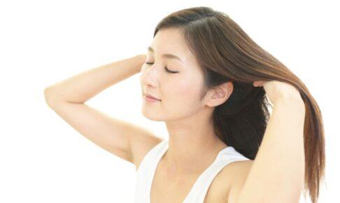 ヘアオイルを使って髪の乾燥や傷みを防ぐ方法 表紙